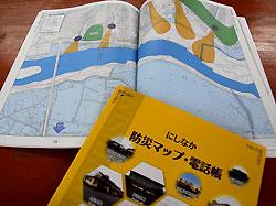 0303bousaimap.jpg