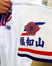 福知山成美高校野球部新ユニフォーム
