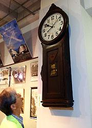 機関区の親時計