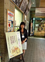 0718yamashita.jpg