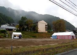 第3ふくちやま作業所建設用地