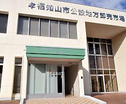 京都歯科サービスセンター北部診療所