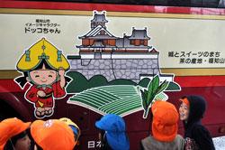 福知山のワンポイントPR付きバス