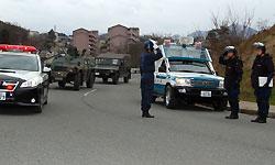 自衛隊、警察の共同実動訓練