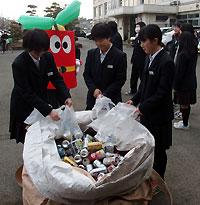 アルミ缶回収運動
