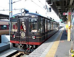 観光列車「くろまつ号」