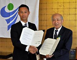 松山市長と山添町長