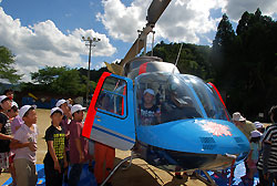 0715helicopter.jpg