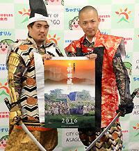 竹田城跡カレンダーをPR