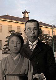 波多野鶴吉さんと妻のはつさん