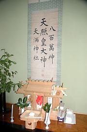 0202kakejiku.jpg