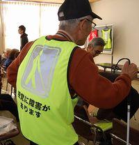 視覚障害者用災害時使用ビブス