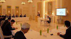 北近畿中小企業支援連絡会議第2回全体会議