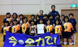 昭和少女バレーボールクラブ
