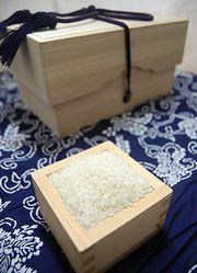 皇室献上米