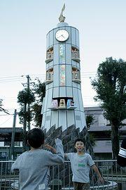 シンボル時計