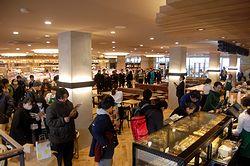 スターバックスコーヒーTSUTAYA福知山店
