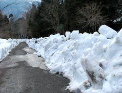 冬の景色広がる大江山