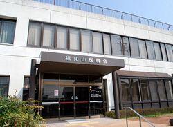 旧中央保健福祉センター