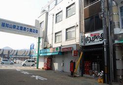 空き店舗活用事業第1号の焼肉居酒屋
