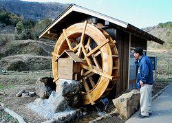完成した水車小屋