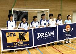 福知山ジュニアユースの女子選手たち