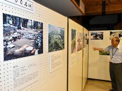 日本100名城写真パネル展