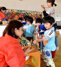 福知山幼稚園