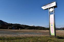 三和町の空き地
