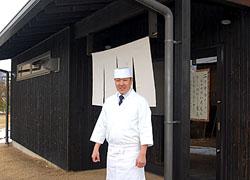 天橋立ホテル前料理長