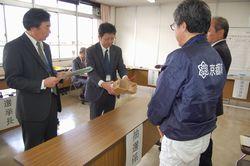 0329kokujiriha.jpg