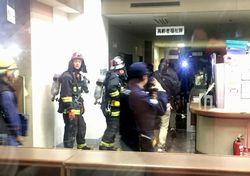不審火のあった福知山市役所
