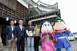 福知山城の入館100万人
