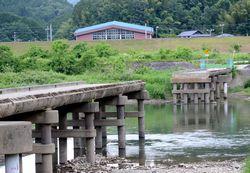 早期復旧が求められている在田橋