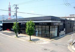 マツダオートザム福知山の新店舗兼工場