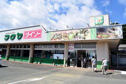 フクヤ大江店