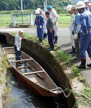 木舟の水漏れ調査