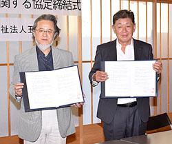 吉河理事長(左)と佐古社長