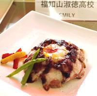 ワンプレート豚丼