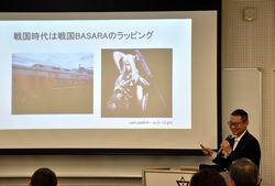 大阪観光大学観光学研究所所長の中村忠司さん