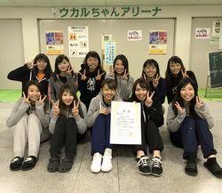 福知山クラブ